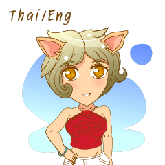 Litle Girl Cat Isan/Eng