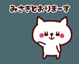 Cat Misaki Animated sticker #12858401