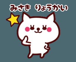 Cat Misaki Animated sticker #12858402