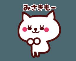 Cat Misaki Animated sticker #12858406