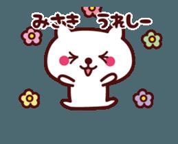 Cat Misaki Animated sticker #12858407
