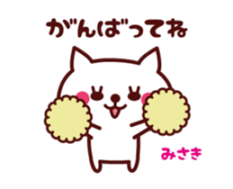 Cat Misaki Animated sticker #12858408