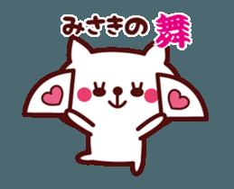 Cat Misaki Animated sticker #12858409