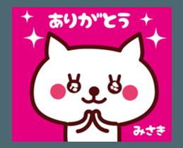 Cat Misaki Animated sticker #12858410
