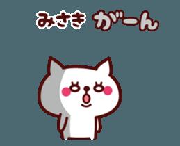 Cat Misaki Animated sticker #12858412