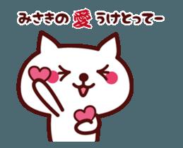 Cat Misaki Animated sticker #12858414