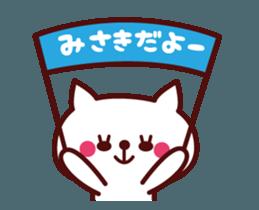 Cat Misaki Animated sticker #12858416