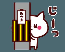 Cat Misaki Animated sticker #12858417