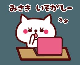 Cat Misaki Animated sticker #12858418
