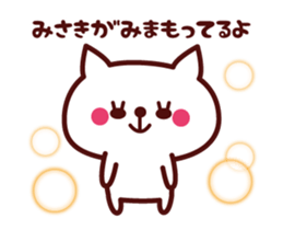 Cat Misaki Animated sticker #12858419