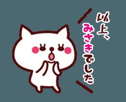 Cat Misaki Animated sticker #12858421