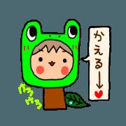 สติ๊กเกอร์ไลน์ Brown kun...9