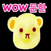 สติ๊กเกอร์ไลน์ wow wow~~~(Korean)