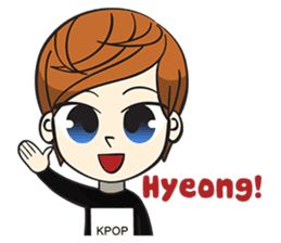 Chibi Kpop Korean Fanboy sticker #12864104
