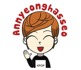 Chibi Kpop Korean Fanboy sticker #12864105
