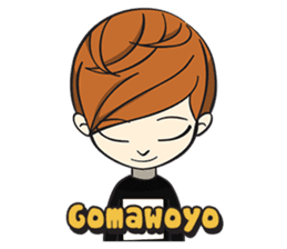 Chibi Kpop Korean Fanboy sticker #12864106