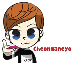 Chibi Kpop Korean Fanboy sticker #12864112