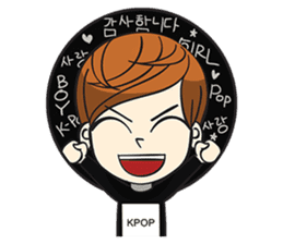 Chibi Kpop Korean Fanboy sticker #12864128