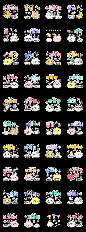 สติ๊กเกอร์ไลน์ Sticker stamp of Korean and Japanese