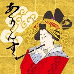 Interesting Ukiyo-e art moviing sticker
