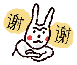 Bad Bun sticker #12867623