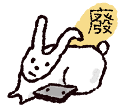 Bad Bun sticker #12867627