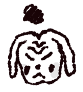 Bad Bun sticker #12867657