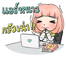 Yuri official girl2 sticker #12869966