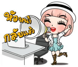 Yuri official girl2 sticker #12869976