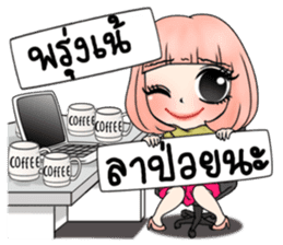 Yuri official girl2 sticker #12869981