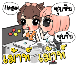 Yuri official girl2 sticker #12869992
