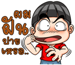 Young red shirt sticker #12871174