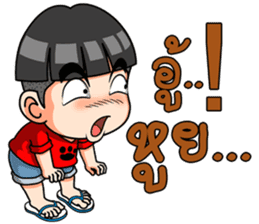 Young red shirt sticker #12871176