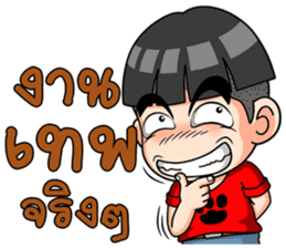 Young red shirt sticker #12871177