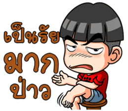 Young red shirt sticker #12871178