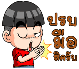 Young red shirt sticker #12871179