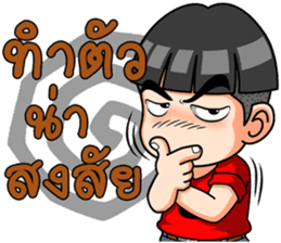Young red shirt sticker #12871180
