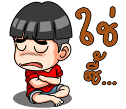 Young red shirt sticker #12871184