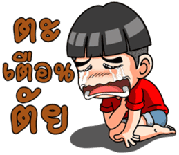 Young red shirt sticker #12871191