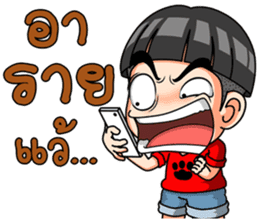 Young red shirt sticker #12871195