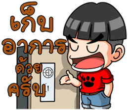 Young red shirt sticker #12871197