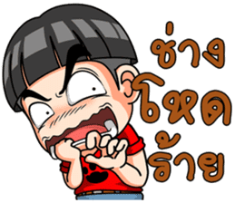 Young red shirt sticker #12871198