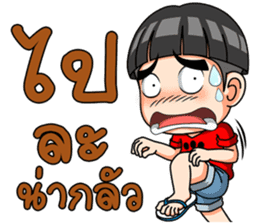 Young red shirt sticker #12871200