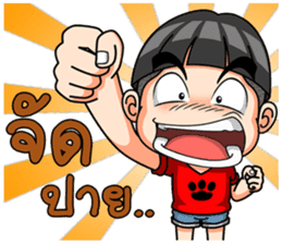 Young red shirt sticker #12871202