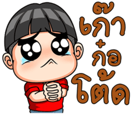 Young red shirt sticker #12871208