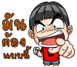 Young red shirt sticker #12871210