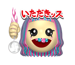 Aroma Monster (party) sticker #12871577