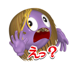 Aroma Monster (party) sticker #12871581