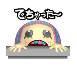 Aroma Monster (party) sticker #12871584