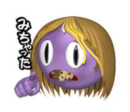 Aroma Monster (party) sticker #12871585